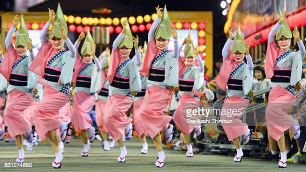 Participants dance as the Awa Odori dance festival begins on August 12 2017 in Tokushima Japan 123 million visitors are expected during the festival...