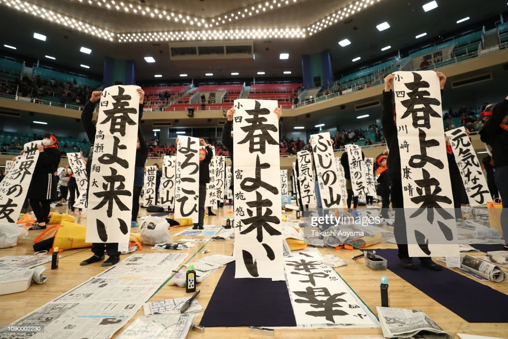 JPN: Japanese Work On New Year's First Calligraphy