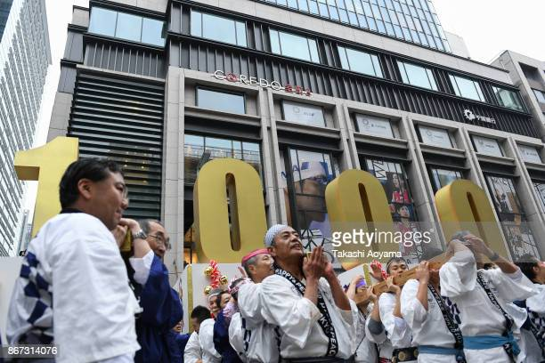 Participants march the Chuo Dori during the Tokyo 2020 Olympic 1000 Days Countdown event on October 28 2017 in Tokyo Japan