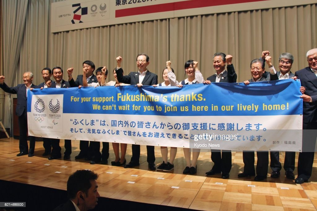 Participants of a just-established group aimed at promoting Fukushima ahead of the 2020 Tokyo Olympics hold a banner in the city on July 24, 2017, expressing appreciation for support given by those in and out of Japan to Fukushima since the 2011 nuclear crisis. ==Kyodo
