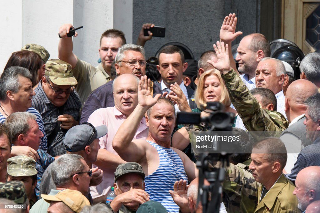 Protest At The Verkhovna Rada Of Ukraine