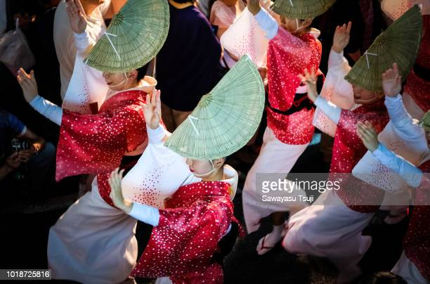 Participants perform the Awa Odori folk dance during the Awa Odori festival on August 18 2018 in Tokyo Japan Awa Odori is a popular dance festival in...