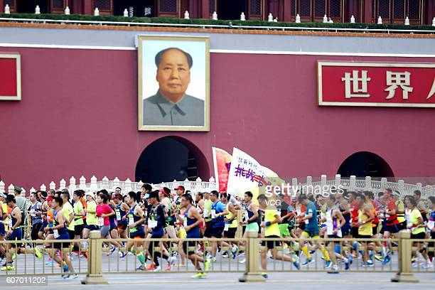 Participants run through the Tiananmen rostrum during the 2016 Beijing Marathon on September 17 2016 in Beijing China Running from the Tian'anmen...