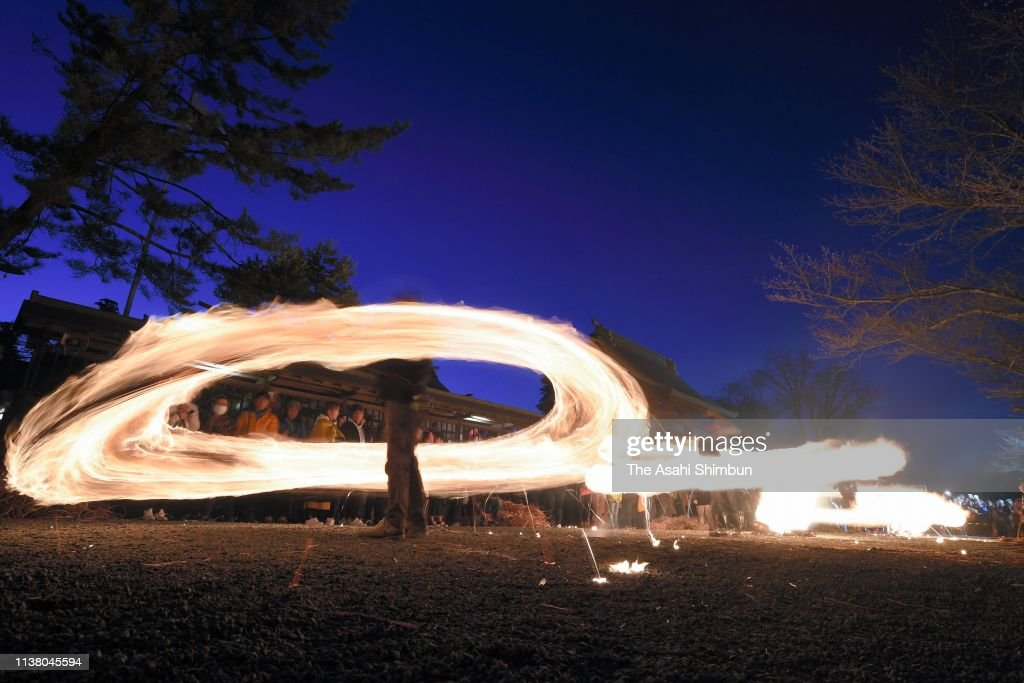 JPN: Fire-Swinging Festival Takes Place In Aso