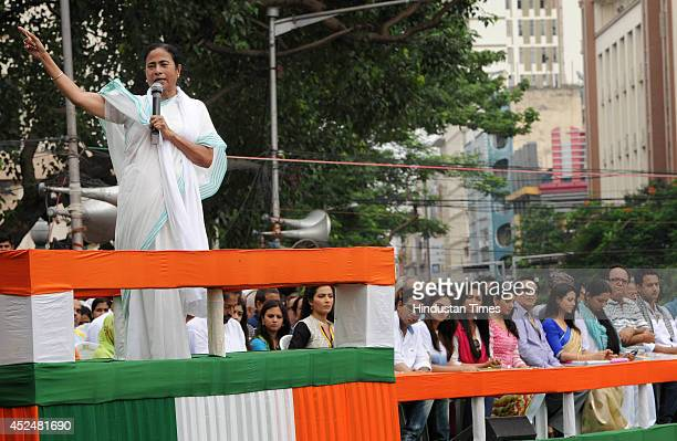 TMC party chief and West Bengal Chief Minister Mamata Banerjee speaks during Shaheed Diwas rally organized by the TMC party at Esplanade on July 21...