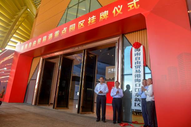 CHN: 11 New Areas Unveiled At Hainan Free Trade Port
