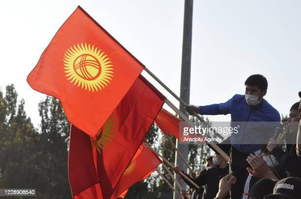 Party leaders who failed to pass the threshold in the parliamentary elections yesterday, and their voters gather to protest the election results, in...