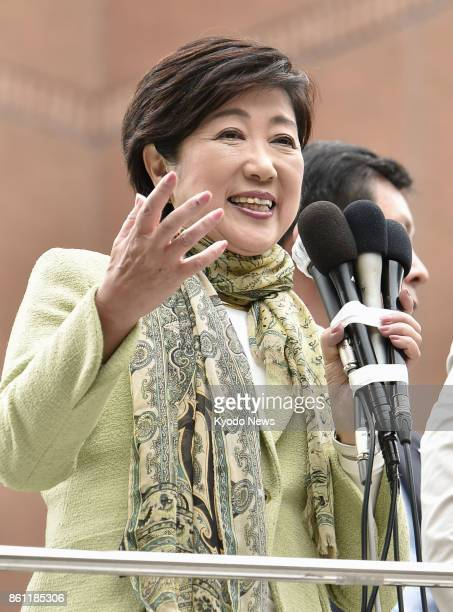 Party of Hope leader Yuriko Koike makes a campaign speech in Takarazuka Hyogo Prefecture on Oct 14 for the House of Representatives election on Oct...