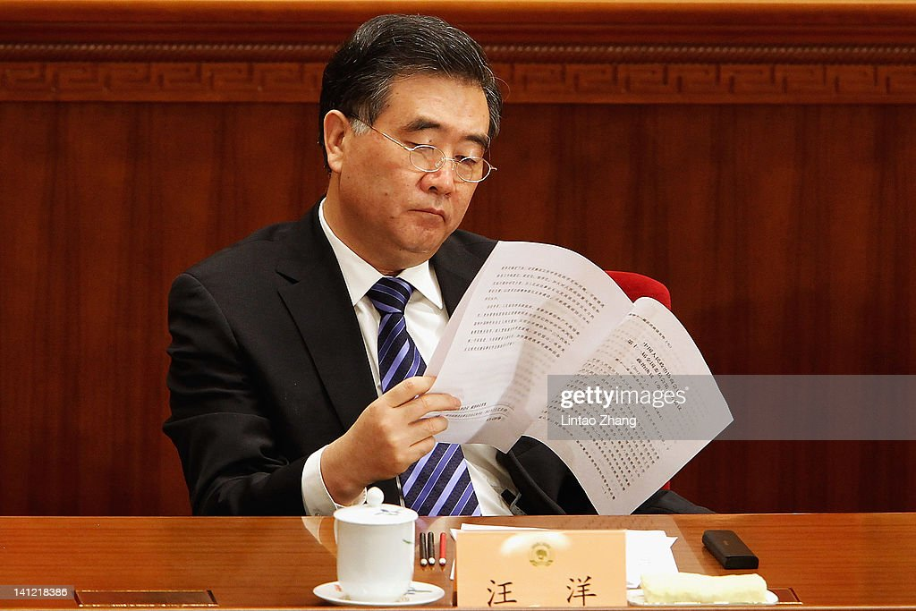 Party Secretary of the Guangdong Province Wang Yang attends closing session of the National Committee of the Chinese People's Political Consultative Conference (CPPCC) at the Great Hall of the People on March 13, 2012 in Beijing, China. Known as 'liang hui,' or 'two organizations', it consists of meetings of China's legislature, the National People's Congress (NPC), and its advisory auxiliary, the Chinese People's Political Consultative Conference (CPPCC).