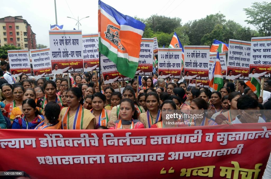 MNS Party Workers Hold A Protest March Against The Bad Roads And Potholes