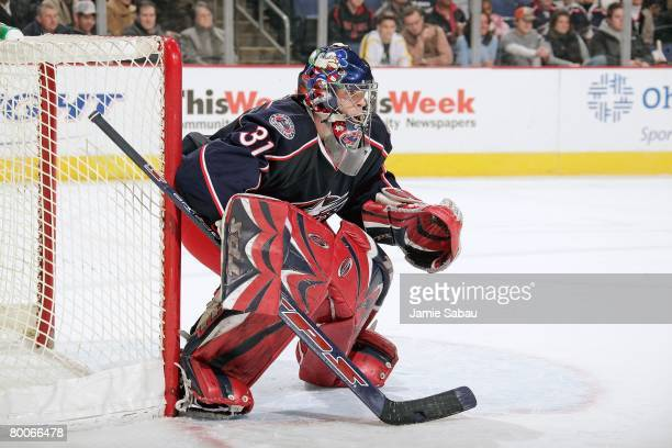 Pascal Leclaire of the Columbus Blue Jackets guards the net against the San Jose Sharks on February 27 2008 at Nationwide Arena in Columbus Ohio