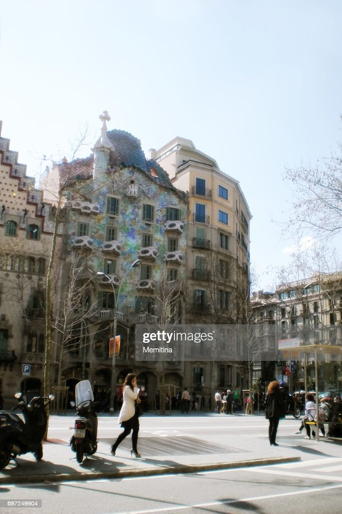 Passeig de Gracia avenue in Barcelona : Stock Photo