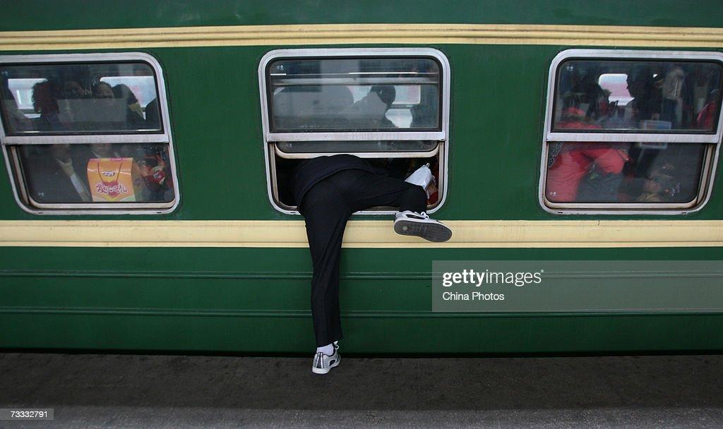 Картинки в поезде смешные