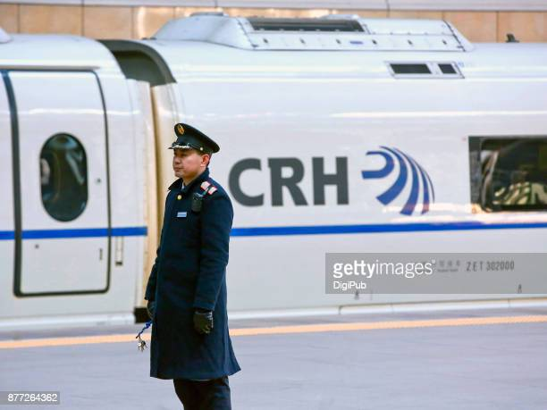 Passenger Train Conductor and CRH
