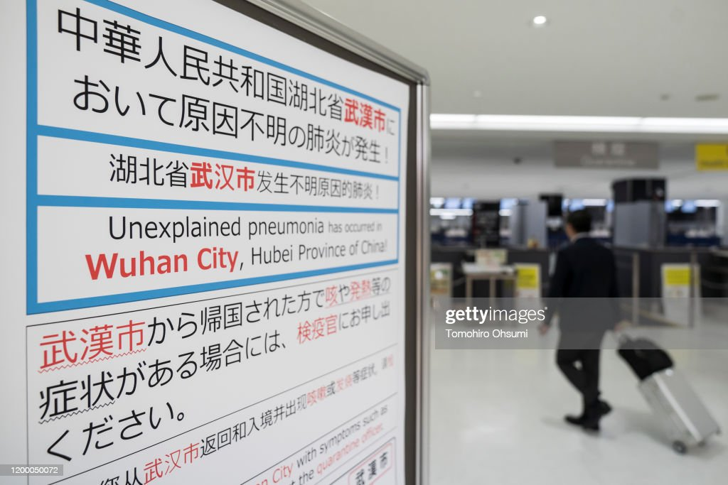Health Screenings In Japan For China's Wuhan Pneumonia : News Photo