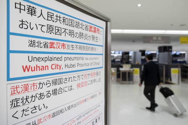 JPN: China's Wuhan Coronavirus Spreads To Japan During The Lunar New Year