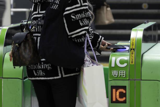 JPN: Japan Railway East Suspends Late-night Train Services Amid Coronavirus Outbreak