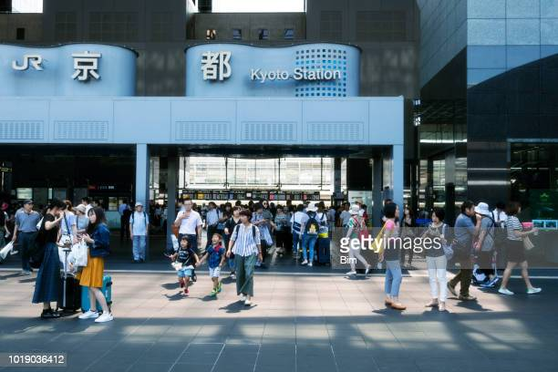 Passengers and Tourists at Kyoto Main Railway Station, Japan