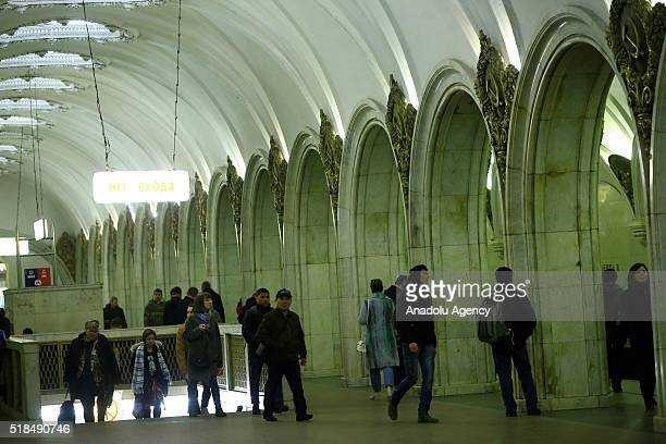 Passengers are seen walking past at the Paveletskaya Metro Station in Moscow, Russia on April 01, 2016. The Moscow Metro was one of USSRs most...