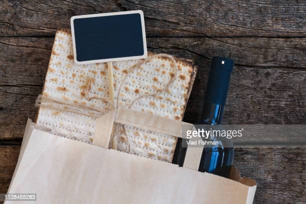 passover grocery shopping composition - passover symbols stock pictures, royalty-free photos & images