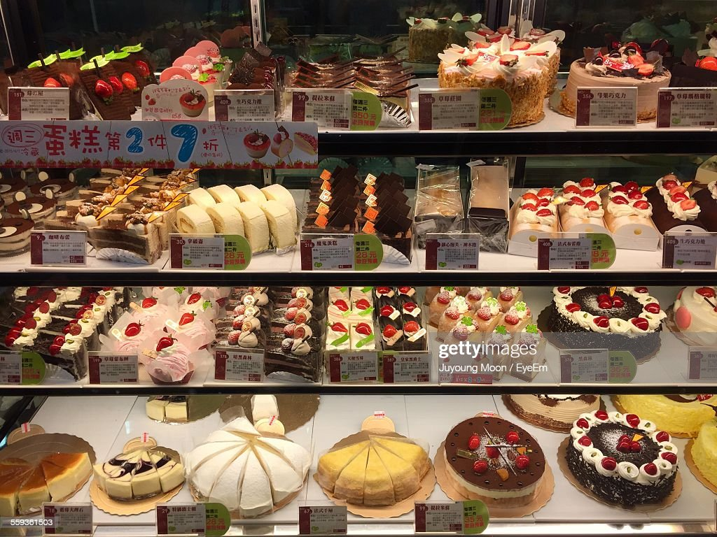 Pastries And Cakes Displayed In Bakery Shop High-Res Stock Photo - Getty Images