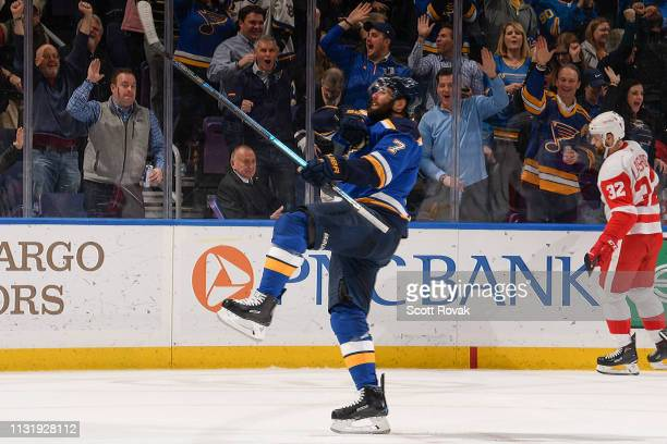 Pat Maroon of the St Louis Blues celebrates his goal against the Detroit Red Wings at Enterprise Center on March 21 2019 in St Louis Missouri