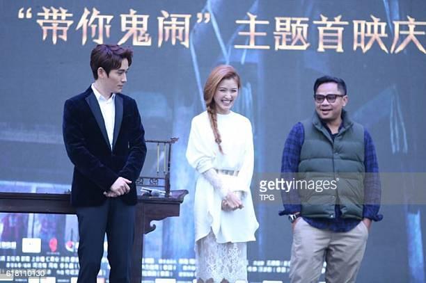 Patchanon ThammajiraMin Pechaya Wattanamontri Jill Hsu and Zhu Yi Long promotes for their new movie The Nursery on 25th October 2016 in Beijing China