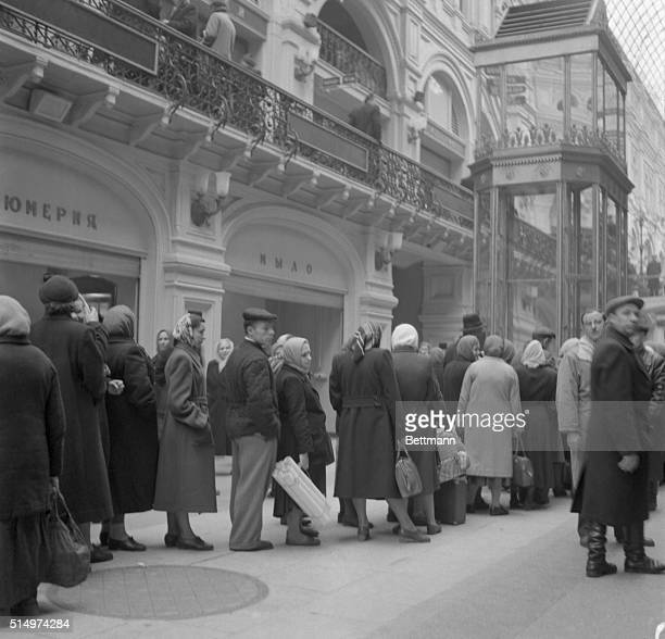 Patience proves a necessity a Russians line up waiting to enter the fourstory GUM state department store facing Moscow's Red Square Transactions are...