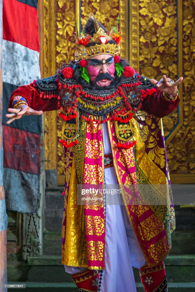 Patih, a character in Barongan dance from Bali, Indonesia. : Stock Photo