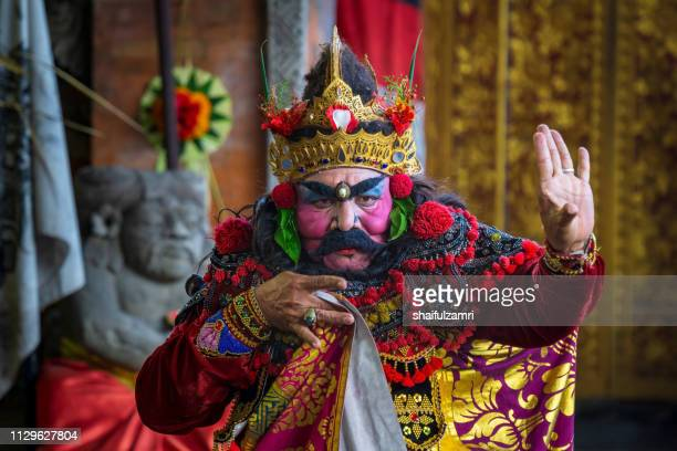 Patih, a character in Barongan dance from Bali, Indonesia.