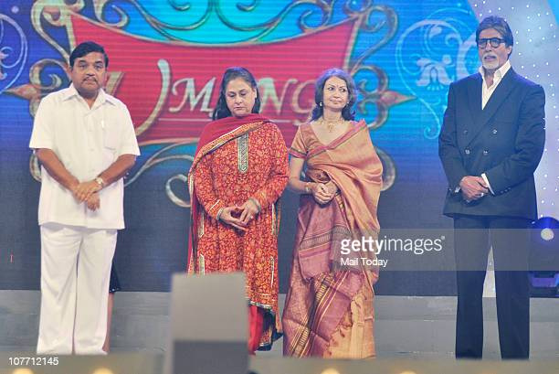 Patil Jaya Bachchan and Amitabh Bachchan at Mumbai Police show Umang 2011 at Andheri Sports Complex Mumbai on December 19 2010