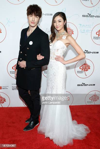Patina Lin JiaQi and guest attend the 4th New York Chinese Film Festival Opening Night at Alice Tully Hall at Lincoln Center on November 5 2013 in...