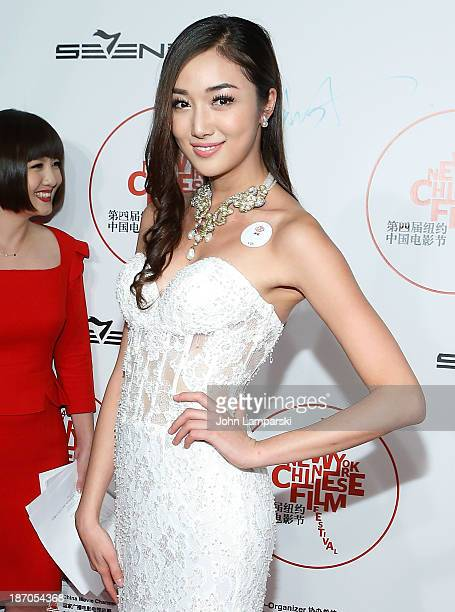 Patina Lin JiaQi attends the 4th New York Chinese Film Festival Opening Night at Alice Tully Hall at Lincoln Center on November 5 2013 in New York...