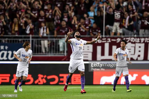 Patric celebrates his scoring during the JLeague J1 match between Vissel Kobe and Sanfrecce Hiroshima at Noevir Stadium Kobe on August 15 2018 in...