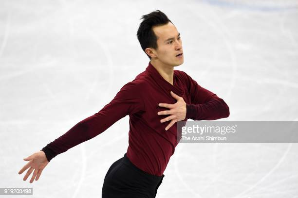 Patric Chan of Canada competes in the Men's Single Free Skating on day eight of the PyeongChang 2018 Winter Olympic Games at Gangneung Ice Arena on...
