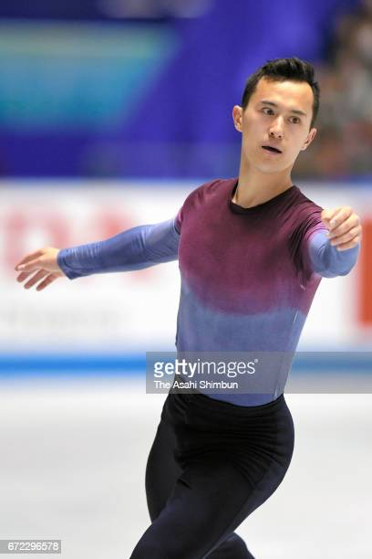Patric Chan of Canada competes in the Men's Singles Free Skating during day two of the ISU World Team Trophy at Yoyogi Nationala Gymnasium on April...