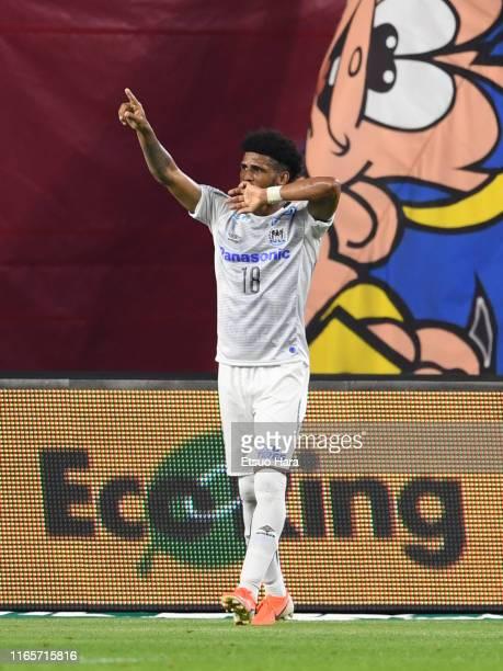 Patric of Gamba Osaka celebrates scoring his side's second goal during the J.League J1 match between Vissel Kobe and Gamba Osaka at Noevir Stadium...
