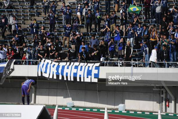Patric of Sanfecce Hiroshima looks on after the J.League J1 match between Sanfrecce Hiroshima and Gamba Osaka at Edion Stadium Hiroshima on April 06,...