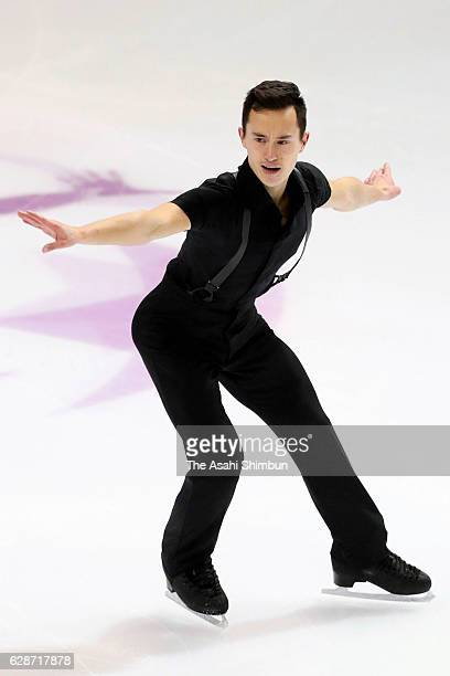Patrick Chan of Canada comeptes in the Senior Men's Singles short program during day one of the ISU Junior Senior Grand Prix of Figure Skating Final...