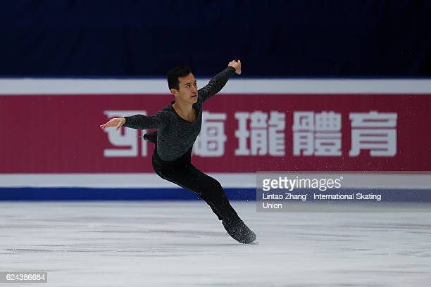 Patrick Chan of Canada compete in the Men Free Skating on day two of Audi Cup of China ISU Grand Prix of Figure Skating 2016 at Beijing Capital...