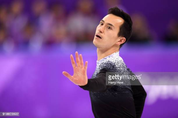 Patrick Chan of Canada competes during the Men's Single Skating Short Program at Gangneung Ice Arena on February 16 2018 in Gangneung South Korea