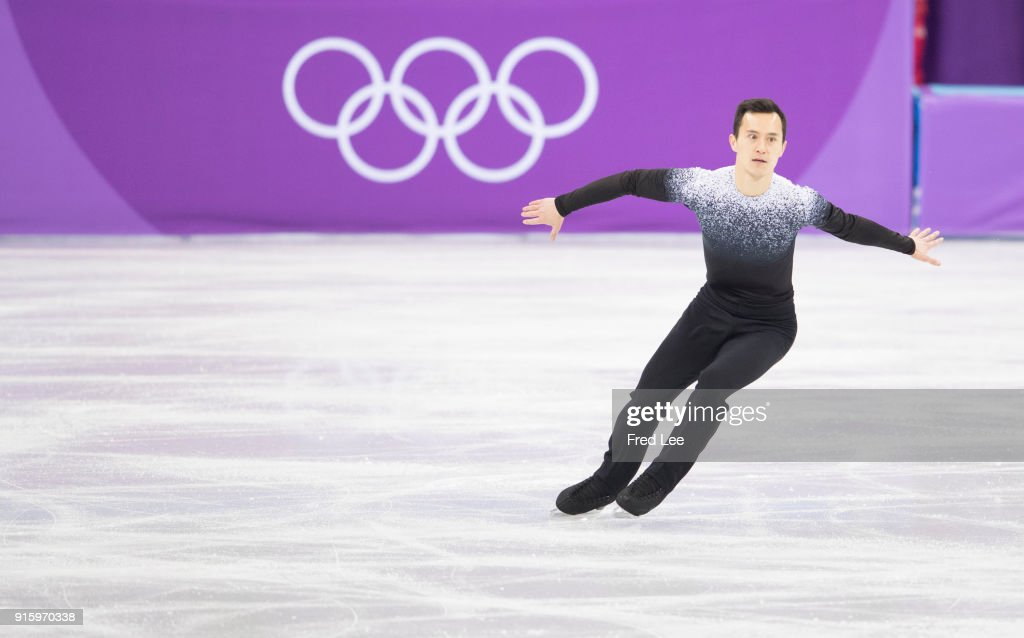 Figure Skating - Winter Olympics Day 0 : News Photo