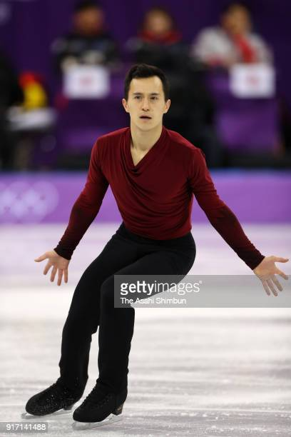 Patrick Chan of Canada competes in the Figure Skating Team Event Men's Single Free Skating on day three of the PyeongChang 2018 Winter Olympic Games...
