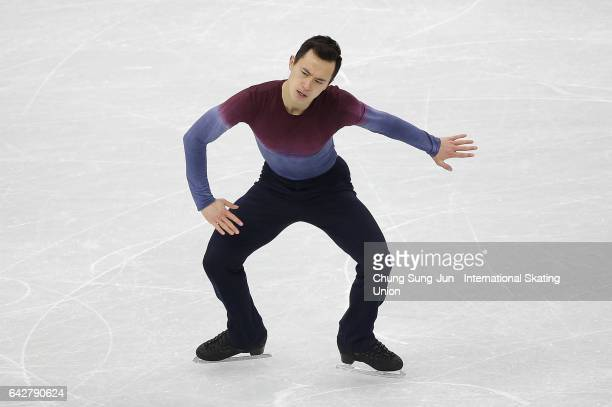 Patrick Chan of Canada competes in the Men free skating during ISU Four Continents Figure Skating Championships Gangneung Test Event For PyeongChang...