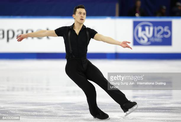 Patrick Chan of Canada competes in the Men Short program during ISU Four Continents Figure Skating Championships Gangneung Test Event For PyeongChang...