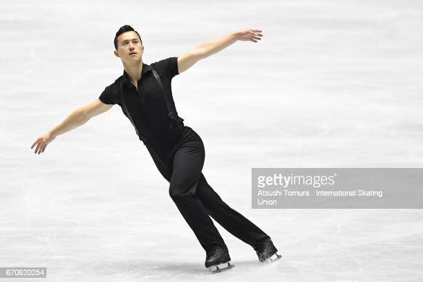 Patrick Chan of Canada competes in the Men short program during the 1st day of the ISU World Team Trophy 2017 on April 20 2017 in Tokyo Japan