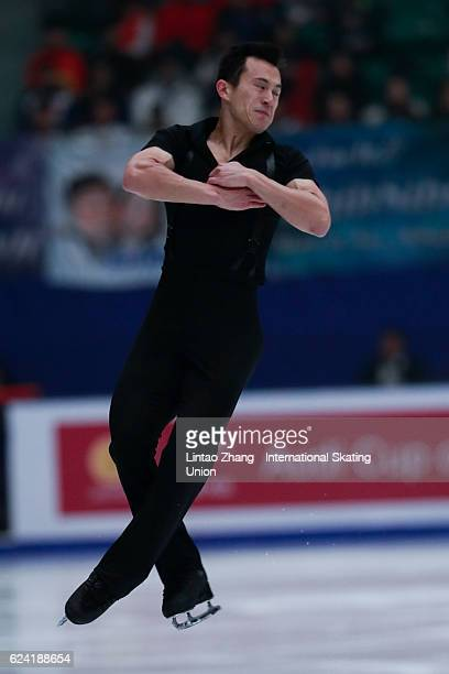Patrick Chan of Canada competes in the Men Short Program on day one of Audi Cup of China ISU Grand Prix of Figure Skating 2016 at Beijing Capital...
