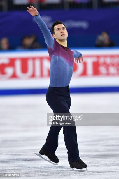 Patrick Chan of Canada competes in the men's free skating during ISU Four Continents Figure Skating Championships Gangneung Test Event For...
