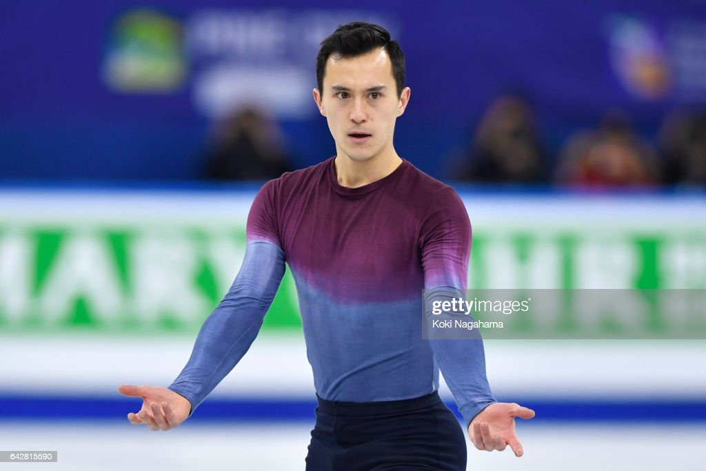 ISU Four Continents Figure Skating Championships - Gangneung - Day 4 : Fotografía de noticias