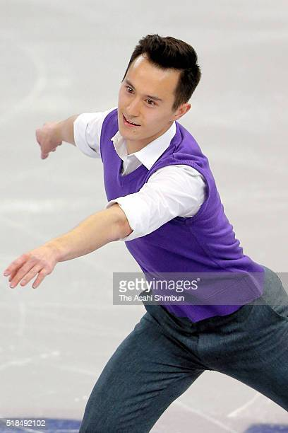 Patrick Chan of Canada competes in the Men's Short program during day 3 of the ISU World Figure Skating Championships 2016 at TD Garden on March 30...